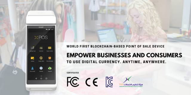 XPOS receives FCC and KC certifications
